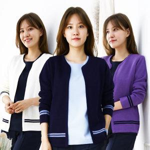 (아리울)가디건_시즌2/간호사복/수술복/간호복/병원복