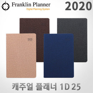 프랭클린플래너 2020년 캐주얼/1D25/25절/레이저각인/