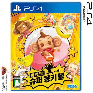 PS4 퍼펙트 슈퍼 몽키볼 한글판 선주문 / 10월30일출고