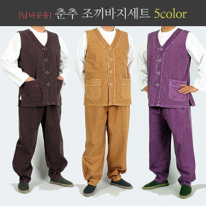 2416 봄가을-공용 조끼바지세트 생활한복 개량한복