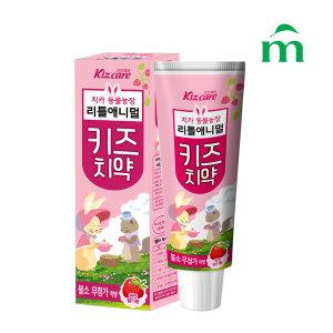 키즈케어동물농장리틀애니멀치약(무불소/딸기)1개
