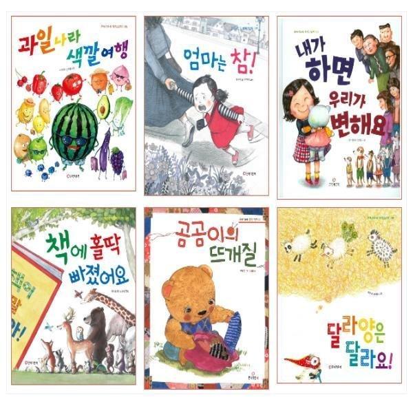 큰북작은북 /창작그림책 6종 세트 (양장)(전6권)