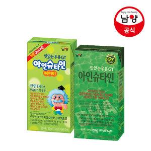 아인슈타인 일반 우유 24팩 + 베이비 우유 24팩