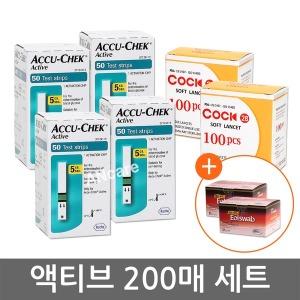 아큐첵 액티브 시험지 50매 4박스+솜200+채혈침200