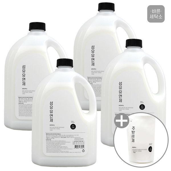 바른세탁소 섬유유연제 로즈향 2.5L 4개 +주방세제증정