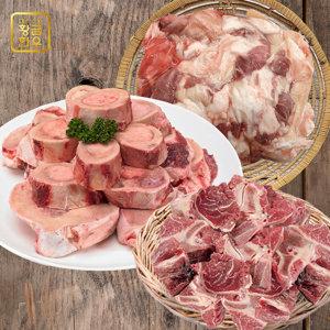 황금한우 사골2kg+잡뼈1kg+도가니300g (도가니곰탕용)