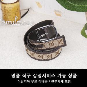 GG 수프림 캔버스 레더 라인 남성 벨트 449716-KY9LN