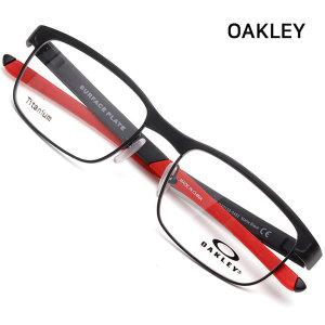 오클리 명품 안경테 OX5132-0452 티타늄 SURFACE