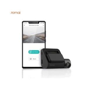 샤오미 70mai GPS 블랙박스 WIFI기능