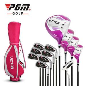 PGM 골프클럽 풀세트 WG290 여성용 골프클럽세트