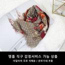울 플라워 프린트 숄 508797-3G200