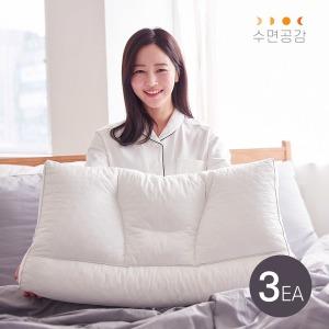 수면공감  우유베개 라텍스 기능성 경추 베개 (3EA)