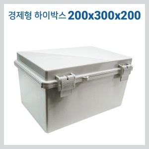 경제형 하이박스 분전함 PVC박스 200X300X200