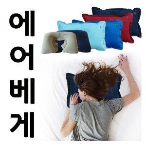 더홀무역(에어베게)목베게/목쿠션/베게/KC인증