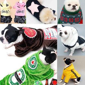 가을겨울옷2900특가 애견옷강아지옷 애견의류고양이옷
