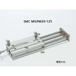 SMC 가이드실린더 MGPM20-125Z 에어실린더