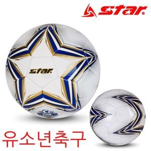 스타축구공4호 어린이축구공 유소년축구공