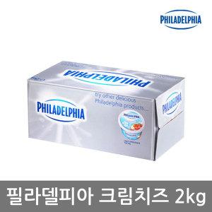 냉장포장 필라델피아 크림치즈 2kg 블럭치즈