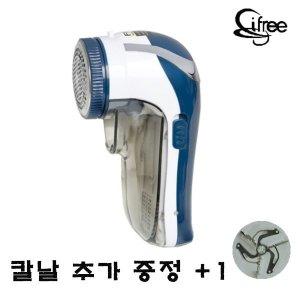 세탁소 전용 보풀제거기 FX-814 전기식 충전식 겸용