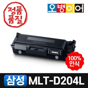MLT-D204L 재생 / SL-M3375 3325 3825 3875 D/FD/ND