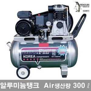 국산 알루미늄 콤프레샤 DA350/에어300L 컴프레셔
