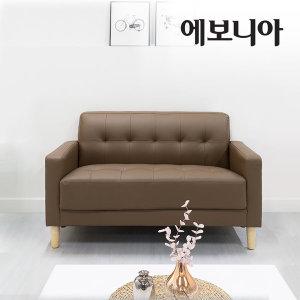 토파즈 2인소파/패브릭/인조가죽/원룸형2인쇼파