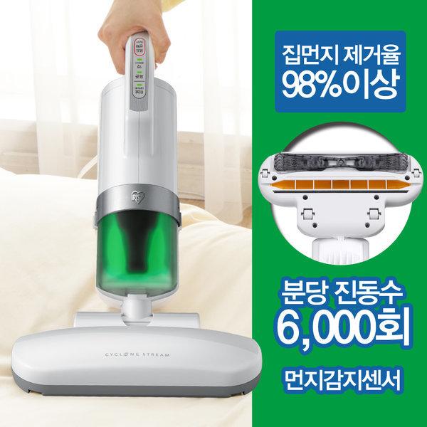 아이리스 이불 침구청소기 강력흡입 진동패드 IC-FAC2