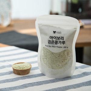 아이보리 중기검은콩가루 200g 국산 검정콩 100%
