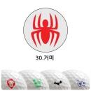 30.거미/영국산골프공스탬프/볼마킹/선물고급박스