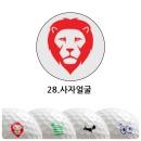 28.사자얼굴/영국산골프공스탬프/볼마킹/선물고급박스