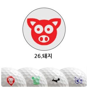 26.돼지/영국산골프공스탬프/볼마킹/기본박스