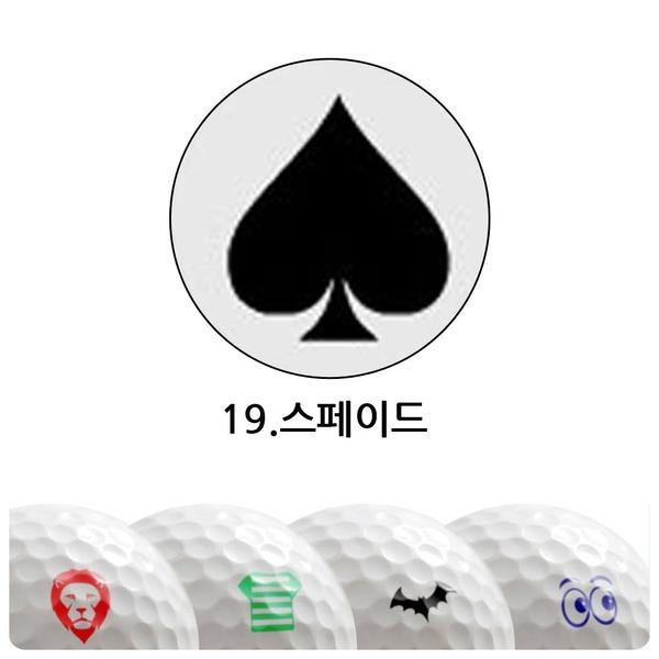 19.스페이드/영국산골프공스탬프/볼마킹/기본박스