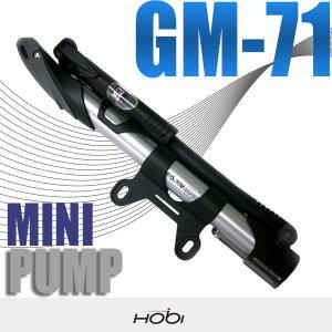 GM-71 자전거 휴대용 펌프 미니펌프 이중거치대 본품