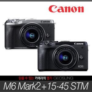 (주)거성 캐논 M6 Mark2 + 15-45 KIT 정품 등록이벤트