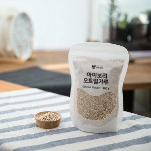 아이보리 중기오트밀가루 200g 국산 귀리 100%