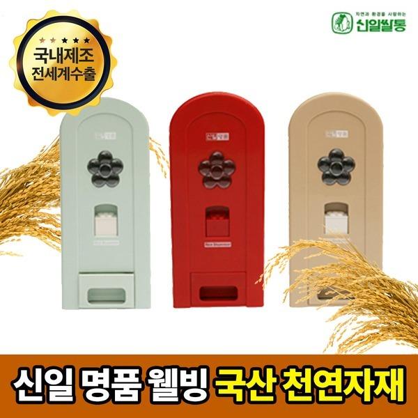 2021년 신일 웰빙 15kg 쌀통 SIF-505 쌀독/항아리