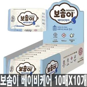보솜이 베이비케어 휴대용물티슈 10매X10개