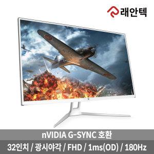 [래안텍] (본사) EdgeArt FA3280P 32형 강화유리 180Hz 게이밍