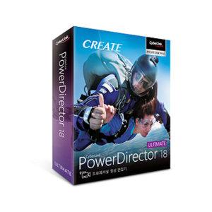 PowerDirector 18 Ultimate 한글 패키지/파워디렉터18