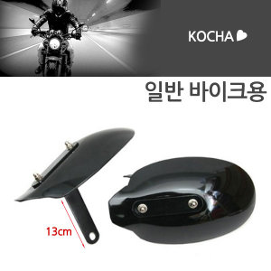 오토바이 핸들가드 너클가드 바람막이 /국산 일반용