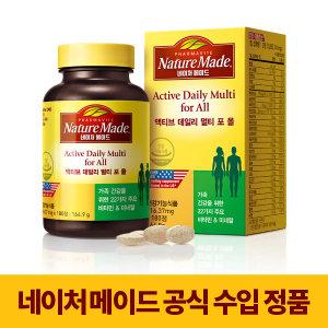 네이처메이드 액티브 데일리 멀티 포 올 (180정/3개월분)
