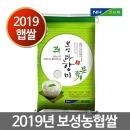 보성다향미20kg/쌀20kg 상등급 백미20kg 당일도정
