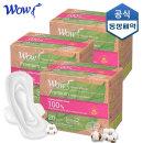 와우 유기농 생리대 팬티라이너 20p X 3팩