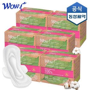 와우 유기농 생리대 팬티라이너 20p X 6팩