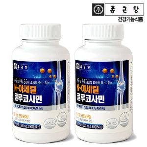 종근당 N-아세틸 글루코사민 600mgX90정 2개/6개월분