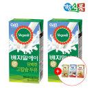 베지밀A 담백한 고칼슘두유 190ml x48팩+음료1박스증정