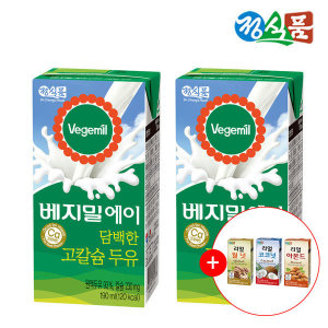 베지밀A 담백한 고칼슘두유 190ml x48팩+음료1박스증정 - 상품 이미지