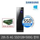 가정사무용 Z400 i5 4G SSD128+500G Win10 중고컴퓨터