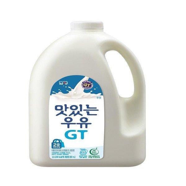 남양_맛있는우유_2.3L