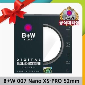 슈나이더 B+W 007 Clear MRC Nano XS-Pro 52mm